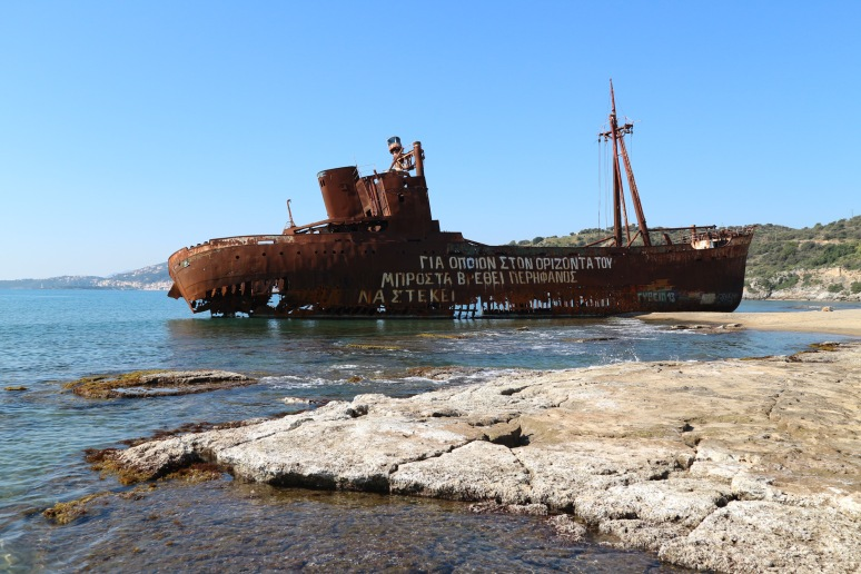 Dimitrios hajóroncs